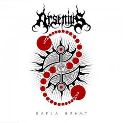ARSENIUS Svpia Bphmt CD