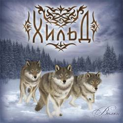 HILDR (Хильд) Wolves CD - pagan viking métal