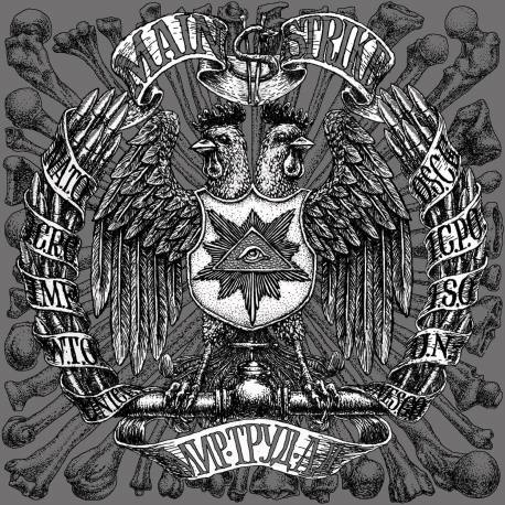 MAIN STRIKE Mir, Trud, Ad (Мир, труд, ад) CD - grindcore sludge