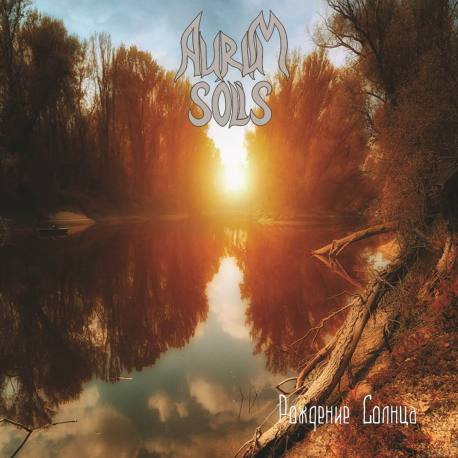 AURUM SOLIS Birth Of The Sun (Рождение Солнца) CD - doom death métal gothique