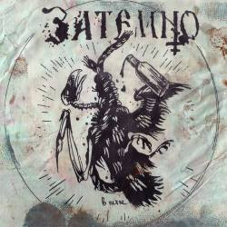 Затемно В петле - ZATEMNO In The Noose Digipack CD